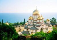 Экскурсия в Ново-Афонский монастырь от Дома отдыха Питиус в Пицунде, Абхазия