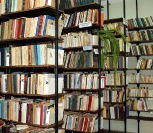 Библиотека, Дом отдыха Питиус в Пицунде, Абхазия